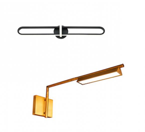 Slim Wall Sconces